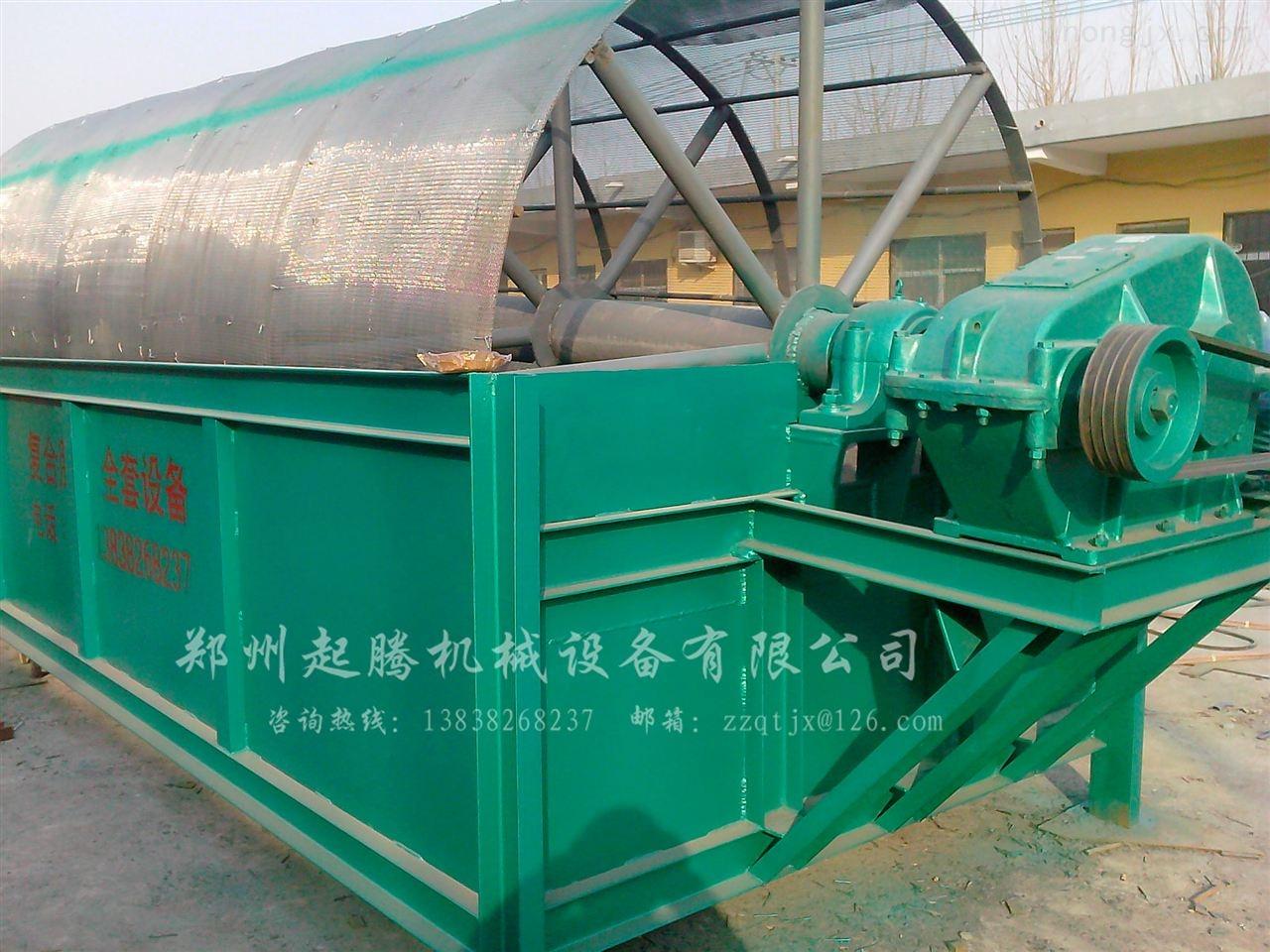 河南复合肥生产设备厂家在哪里