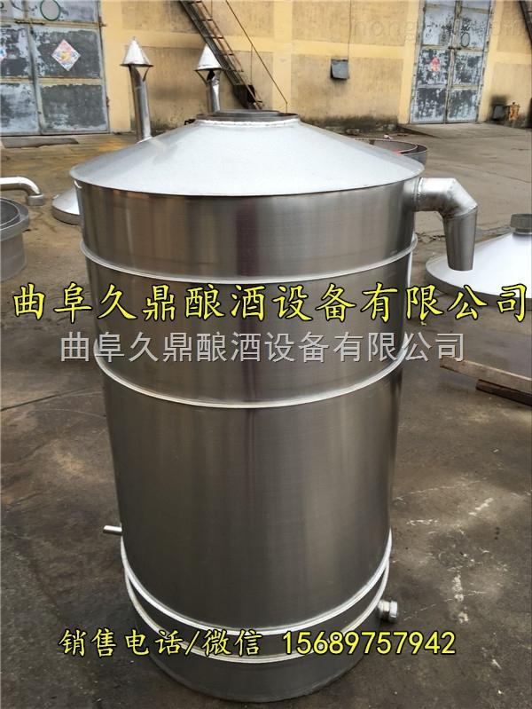 黑龙江小型全自动家用酿酒机 家庭蒸酒器 商用大型酿酒设备