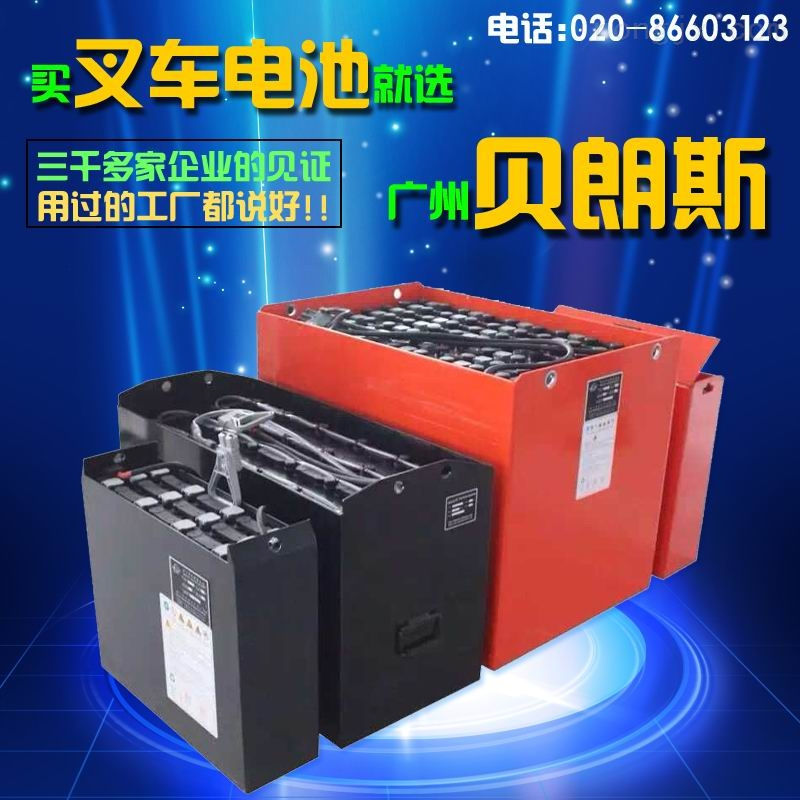 杭州叉车12v发电机接线图