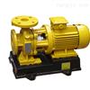 GBW卧式浓硫酸专用离心泵