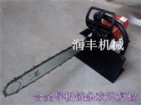 两冲链条起苗挖树机