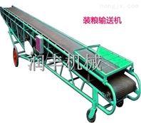 皮带输送机价格 加工定做皮带输送机