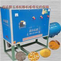 玉米制糁机型号 新款电动玉米制糁机 磨面制糁机