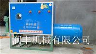 两相电玉米制糁机 电动制糁磨面机型号
