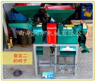 小型电机带动碾米机 水稻碾米机型号