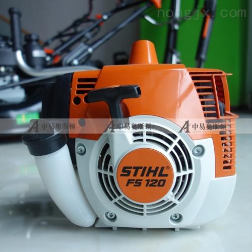 斯蒂爾FS120-進口斯蒂爾FS120割灌機背負式割草機便攜式除草機