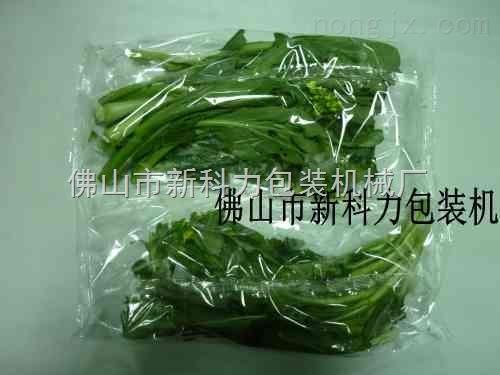 深圳蔬菜包装机