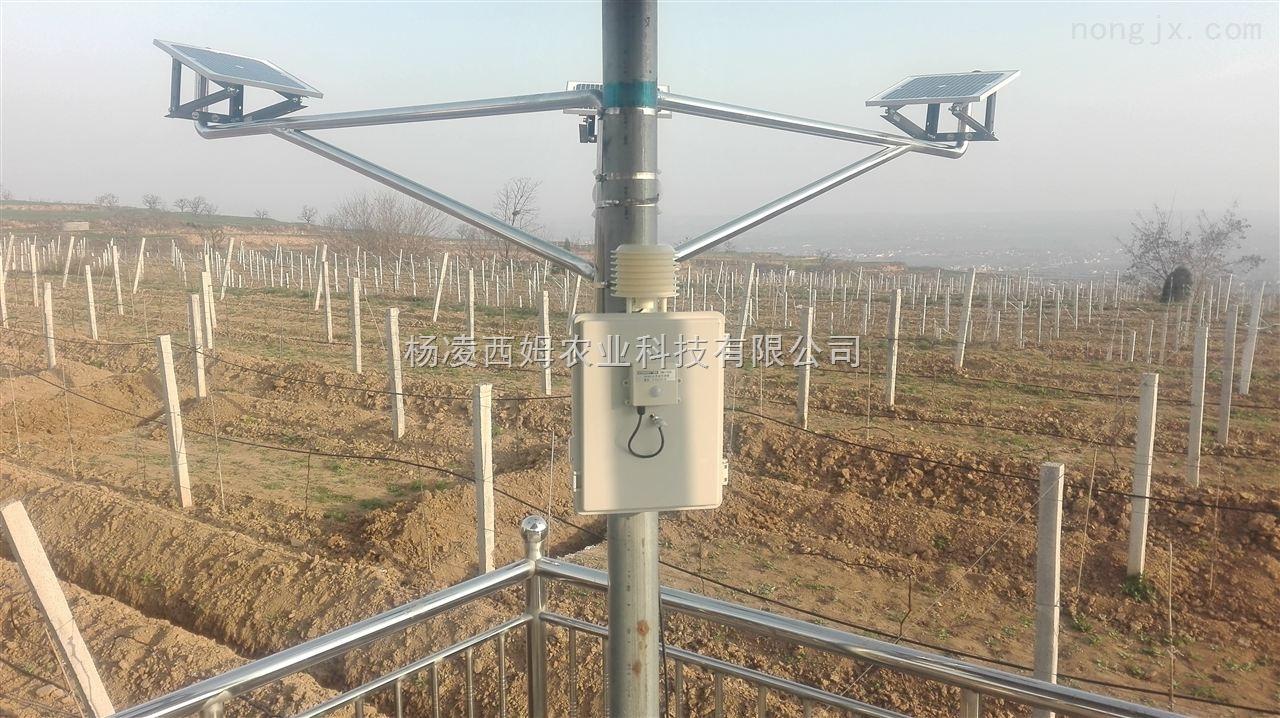 灌溉气象站、小气候数据采集器、小气候气象采集器