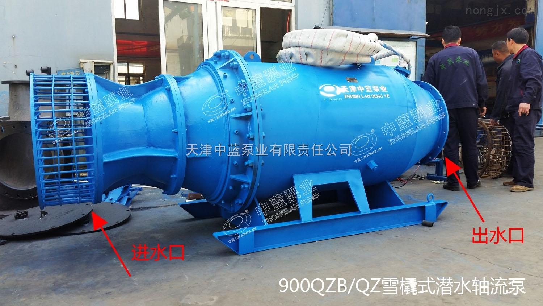 天津潜水轴流泵现货批发