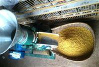 干湿两用麦草秸秆碎粉状物制作颗粒饲料颗粒机