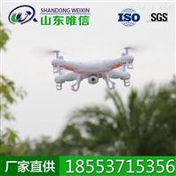 四旋翼航拍飞行器四轴遥控无人机 农用飞机 航拍无人机