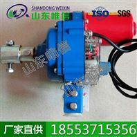 电动卷膜器 农业机械 卷膜机