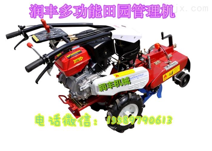 花生培土機 花生種植開溝培土機