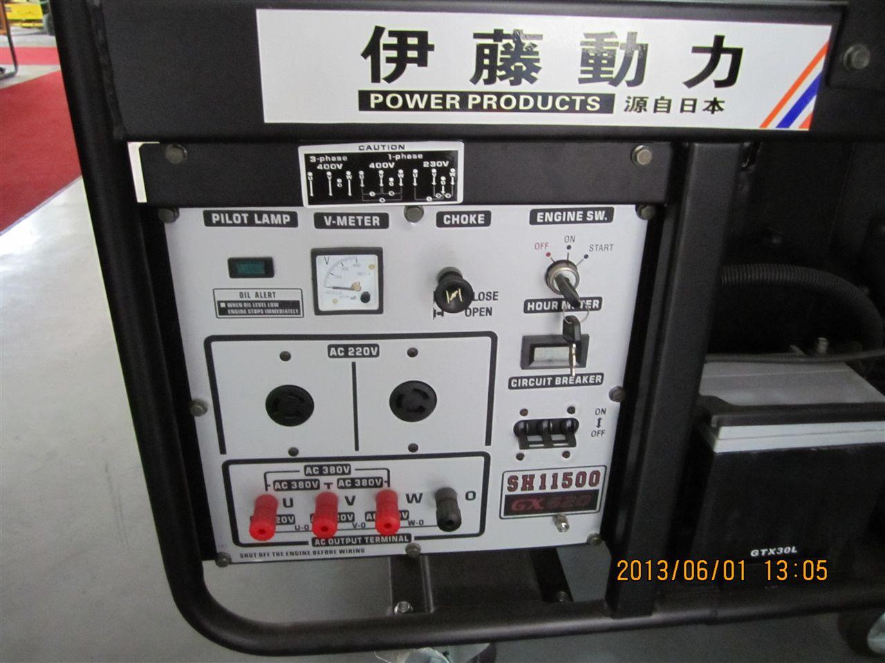 10千瓦本田汽油发电机sh10