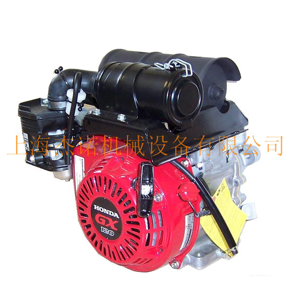 汽油发动机gxv50-本田垂直轴汽油发动机gxv50