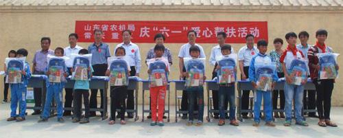 六一:雷沃开展公益活动 关爱留守儿童