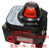APL310 APL310N限位开关厂家直销