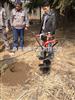 Y1便携式挖坑机,便携式挖坑机生产厂家