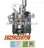 深圳茶叶包装机
