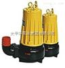 QW带切割装置潜水排污泵,太平洋泵业集团,WQ65-25QG