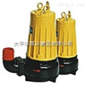 QW带切割装置潜水排污泵,太平洋泵业集团,WQ10-12QG