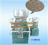 330型玉米豆粕制粒机  平模高效混合制粒机