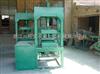 ,生物质压制机,粉末压制成型机,压制面条机,豆制品压制机,三合板压制机,供应旭朗TDP-1.5单冲